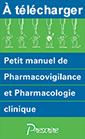 Petit manuel de Pharmacovigilance 2017